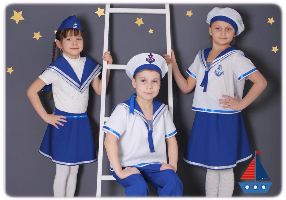 3 моряка