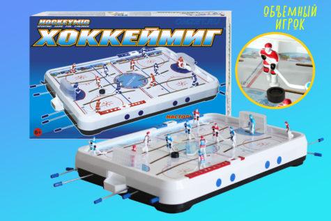 Серия игр «Хоккей»