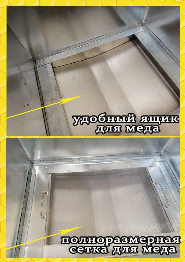 Ящик разделочный 640х510х520мм
