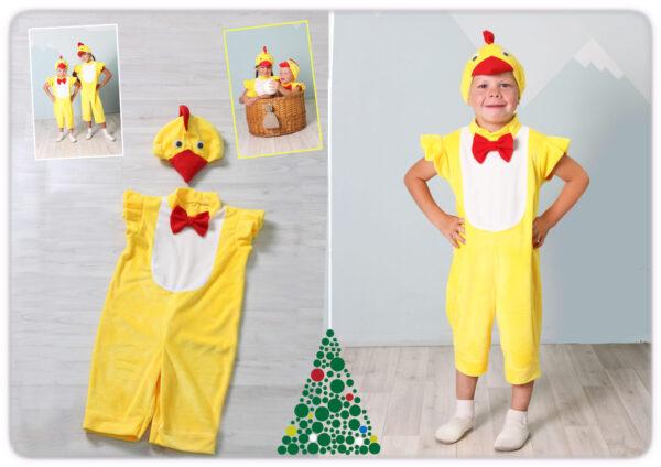 Новогодний костюм Цыпленок