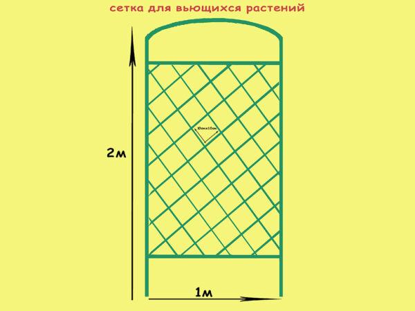 Скамья-трансформер 2,0х0,6 h=0,9